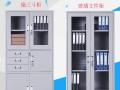 厂家直销文件柜、更衣柜、玻璃器械柜更衣柜