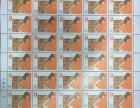 上海邮票回收/上海回收各类邮票年册