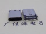 USB 3.1 Type-C母座180度夹板1.0厚版