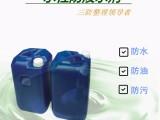 防水,防油,防玷污,艾浩尔防水剂666,按比例添加防霉,高效