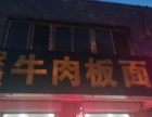 滦县 燕山南路 商业街卖场 180平米