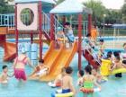 您和您孩子的水上乐园 优米宝贝