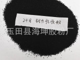 【供应】钢丝胎橡胶粉/厂家直销/再生橡胶粉、优质公路胶粉