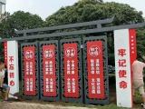 户外雕塑风俗特色标识宣传标语出入口标识广告公司