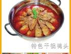 传秘方炸排骨炸肉牛肉板面烧饼秦园熟食培训等快餐