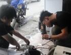 杭州利明专业清洗空调,热水器,洗衣机,冰箱