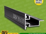 鑫之景3.3公分双面磁吸灯箱铝型材低价 磁吸灯箱型材生产厂家