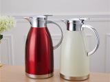 家用保温杯德国双层304不锈钢真空暖水瓶暖壶 雅希特life保温