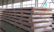 厦门专业的国产及进口铝板生产厂家|福州铝板加工