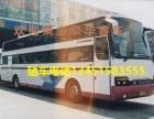 13451583555 苏州到广元的客车 发车时刻表票价咨询
