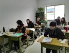 暑假安貞粵語培訓班 哪里有粵語培訓學校