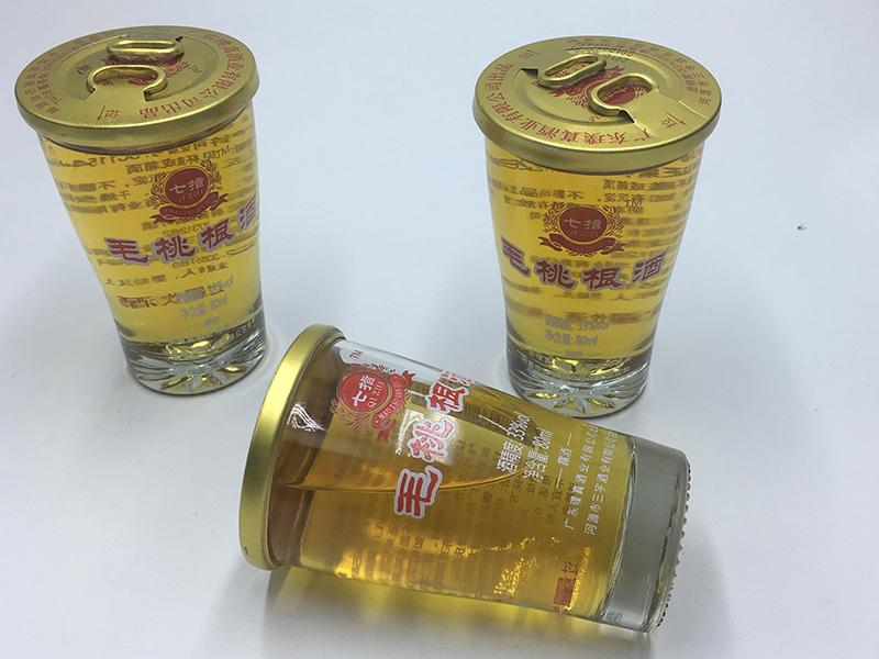 肇庆专业的五指毛桃酒批发——万寿果酒贴牌