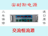 徐州0-12V100A可调直流电源厂商