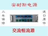 20V1A可调直流稳压电源 100V3A线性直流电源
