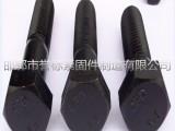 高强度螺栓 高强度螺栓厂家 誉标紧固件制造有限公司