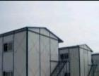 徐州回收建筑拆迁废料,工地二手活动板房,搭建新旧彩钢板房