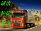 中山物流到苏州市货运直达
