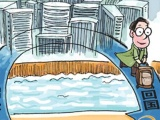 上海留学生落户材料翻译,徐汇区认可的翻译资质机构,专业
