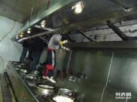 郑州单位食堂/学校餐厅/酒店烟道烟罩风机净化器清洗