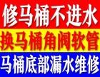 苏州张家港免砸砖防水 下水道疏通 市政管道清淤