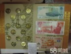 全武汉收购回收钱币纪念币纪念钞邮票金银币银圆老钱纸币古币