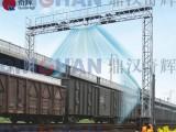 鼎汉奇辉货车装载状态高清视频监控系统 铁路 智能 货检 高清