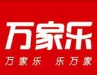 郑州万家乐热水器售后(各区各点)服务维修电话