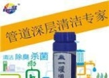 义乌市通堵、防堵、除臭、清洁、专选一灌通
