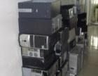 西昌回收收购台式机笔记本电脑显示器上门回收