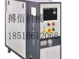 印刷机器专用加热设备高温油温机厂家直销