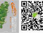 6天5夜7家企业,考察台湾小而大的企业