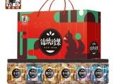 廠家直供南北干貨-菌菇-雜糧-堅果-花茶等年貨禮品禮盒