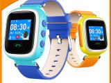 儿童定位手表 插卡电话智能手表 彩屏儿童