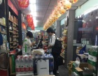龙华新区龙华区易站品牌便利店生意转让老家有事急转