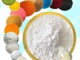 氨基酸保濕劑