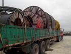 扬州电缆线回收,邗江回收电缆线,扬州电缆线回收报价