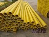 玻璃钢型材生产厂家 江苏玻璃钢拉挤产品