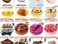 预定订购6家承德致爱蛋糕速递生日快配送双桥双滦区免费送货