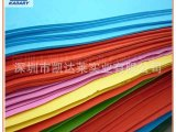 厂家专业生产EVA泡棉/EVA片材/EVA卷料/EVA材料 黑白