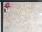 恒富陶瓷特价瓷砖