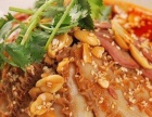 轩于鲜卤菜熟食培训夫妻肺片红油凉菜培训