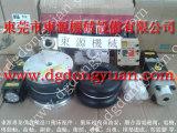 安锻冲床喷油机,纸基摩擦片-大量批发VS12-720油泵等