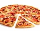 火爆西式餐厅披萨甜品加盟, 八度榴恋 甜品店加盟多少钱