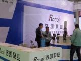 2021第八届上海国际泵阀展览会