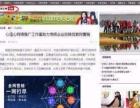 菏泽微信公众号申请 微信公众平台推广app开发制作