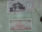 三种类型纪念钞,每张100元,连号