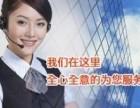 临汾华帝燃气灶(各点~售后服务热线是多少电话?