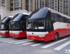 上海金龙大巴车队为您提供:省市旅游,上下班,校车
