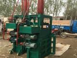 专业生产铝屑压快机金属液压打包机 中草药打包机