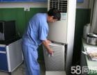 贵阳格力空调维修中心,贵阳格力空调移机安装